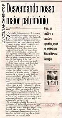 Jornal Tribuna de Minas - entrevista publicada em 19/06/2007