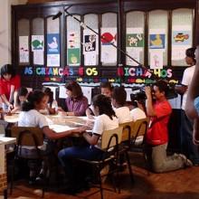 Instituto Benjamin Constant (RJ)